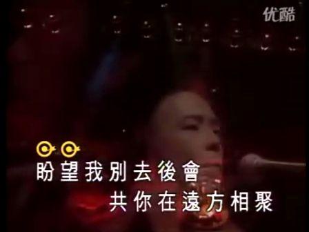 beyond 情人 96黄贯中