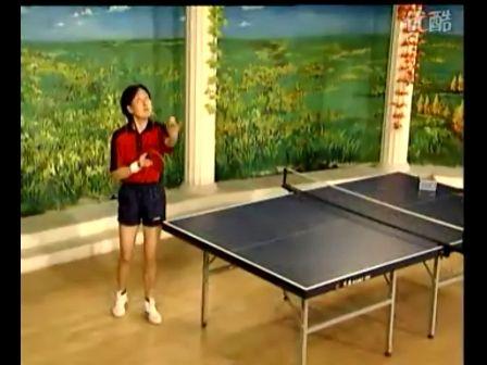 《乒乓球直拍》10 高抛发球