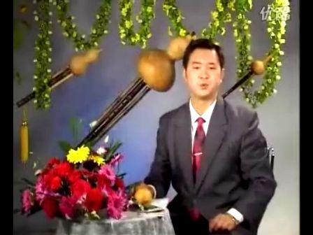 李春华老师葫芦丝视频教学第七讲