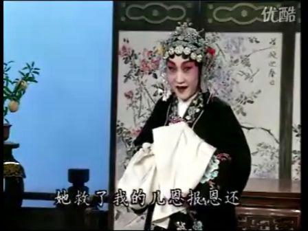 【河北梆子】接过了蝴蝶杯:蝴蝶杯选段【张惠云