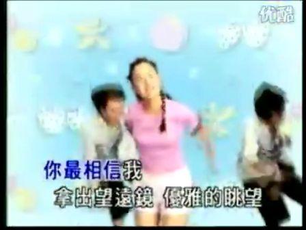 冒险气球——徐怀钰