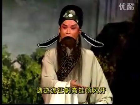 豫剧 唐喜成 屈原选段 南国的橘子