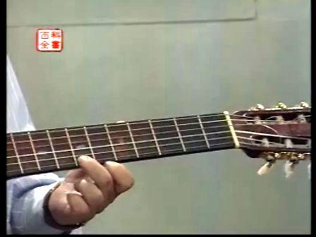 民谣吉他经典教程 吉他/民谣吉他经典教程2
