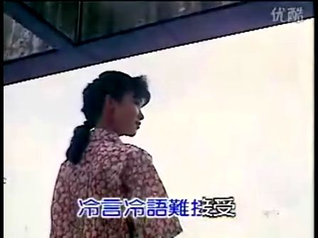 黄乙玲VS酒愁