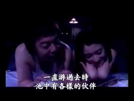〔1999〕日本恐怖童话六部曲之四《人鱼公主》a
