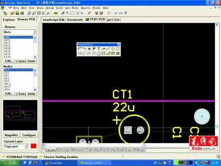 无线电protel 99se视频教程【完整版】07 <font style='color:red;'>绘制</font>PCB印制电路板(2)