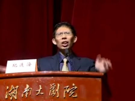 纪连海视频_纪连海讲座 纪连海正说清朝人物-中国讲师网