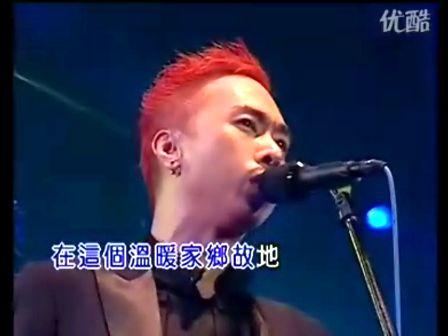 7旧日的足迹 2003-黄家驹 旧日的足迹 1988年北京演唱会排练MV