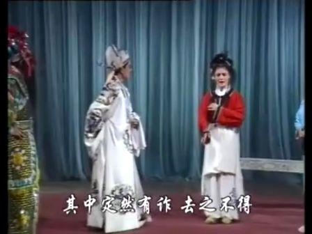 女犯 窦娥的频道图片