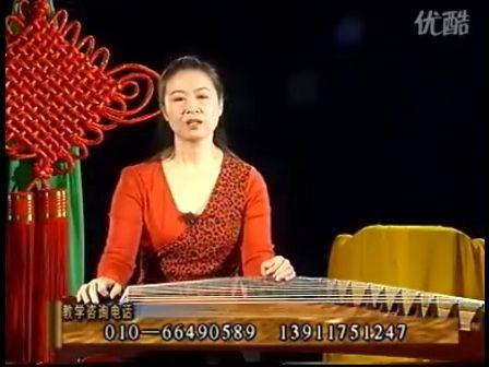 林玲古筝教学视频