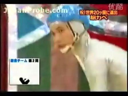 【爆笑日本整人节目】日本整人节目很受伤