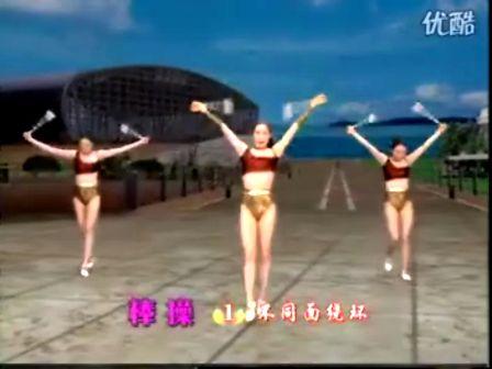 舞蹈小云手步骤图片