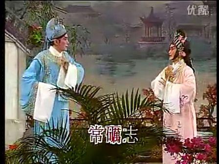 粤剧<4> 沈园题壁(二)