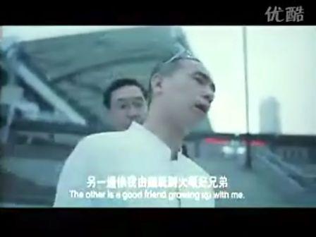 古惑仔2之猛龙过江dvd粤语图片