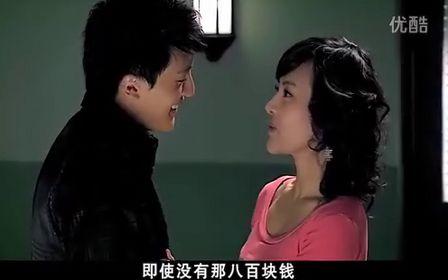 【沪语版】【上海话版】【爱情公寓 第一季 无台标版】【第7集】