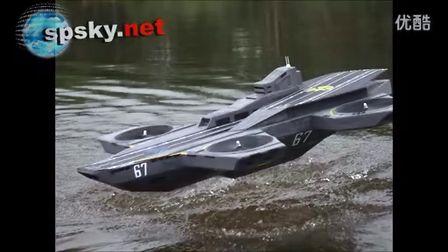 帅爆了!《复仇者联盟》中天空母舰成为现实
