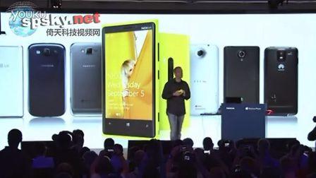 諾基亞WP8旗艦Lumia 920正式發布