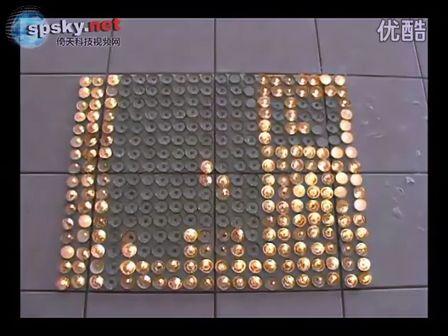 神奇创意:蜡烛竟然可以玩俄罗斯方块等电子游戏