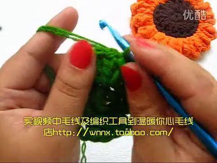 向日葵钩针坐垫(二) 48