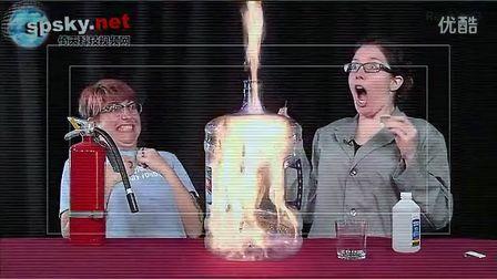 超酷实验:牛人教你怎样让水桶喷火