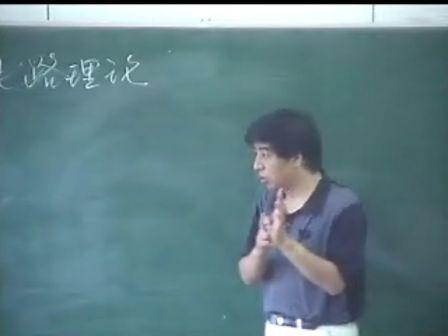【华北电力大学】电路理论基础a【全56讲-01】