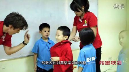 北京少儿英语培训哪家好—爱华英语