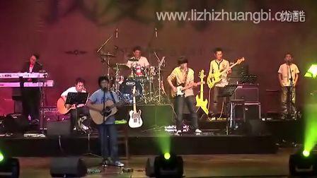 我爱南京 2009年10月16日 李志演唱会