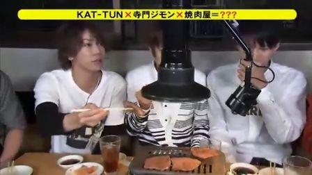 2012_11_09☆KAT-TUNの世界一ダメな夜