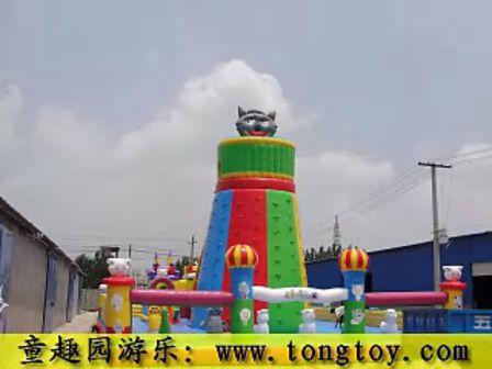 大型充气城堡|儿童充气玩具|充气蹦蹦床|充气卡通