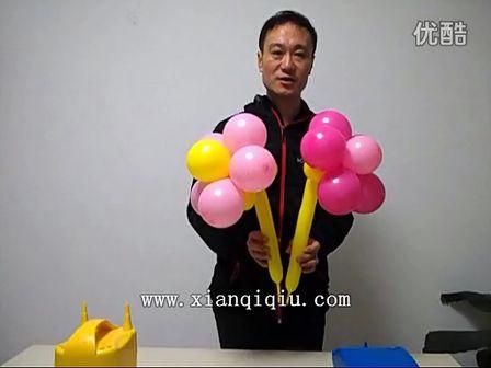 """鑫语魔术气球""""装饰花朵""""制作教程"""