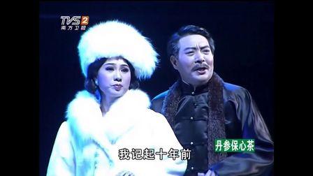 粤剧《孙中山与宋庆龄》
