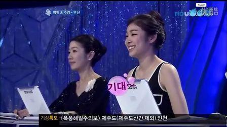 金妍兒的Kiss&Cry線上看