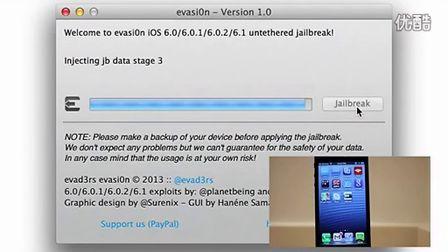 就這么簡單!iOS 6完美越獄過程演示(更新中文教程視頻)