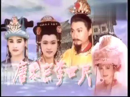 唐太宗李世民 50