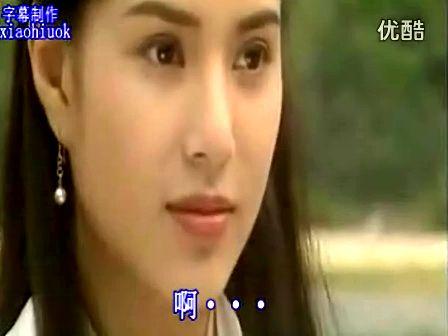 古天乐版神雕侠侣 国语版图片