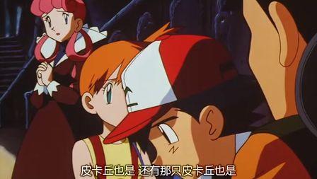 超梦的逆袭(日语中字)高清