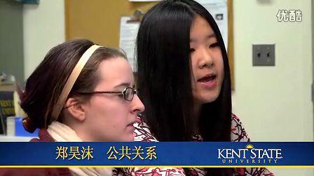 肯特州立大学学生采访视频之卓越于行动