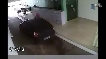 有鬼开走他的车