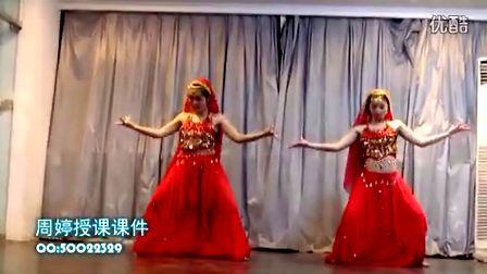 福州范文福州民族舞古典舞教学课件【CND舞舞蹈大学说课稿课程图片