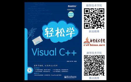 轻松学VisualC++08:单文档应用程序