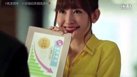 日本电视广告精选,创意十足 靓妹多多哦~