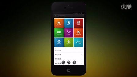 猎豹浏览器手机版概念视频