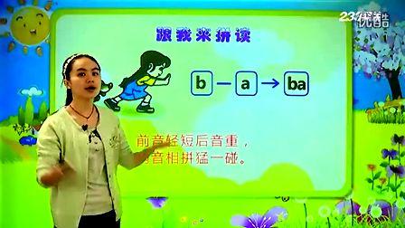拼音教学视频 g k h –