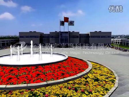 工业动画 工业三维动画—数字光魔