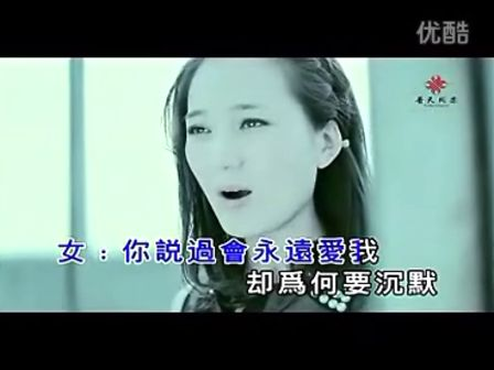 龙梅子 今生有你KTV 播单 龙梅子专辑 优酷网,视频高清