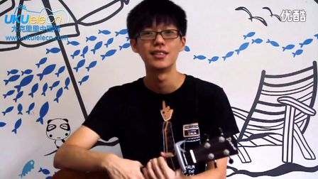 小时代 我好想你 尤克里里 Ukulele版本 简单教学 弹吧小吉他-玩易吉他