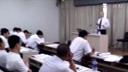 彭小东导师-赢在商业银行卓越领导力培训