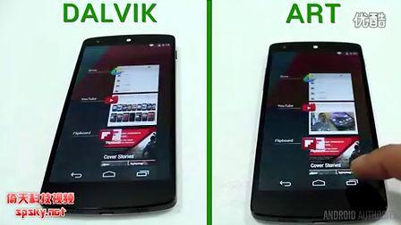 从未如此流畅 Android4.4 ART模式体验