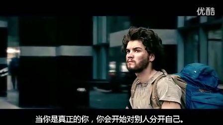 励志演讲短片《Dream》--由电影镜头混剪而来[中文字幕]