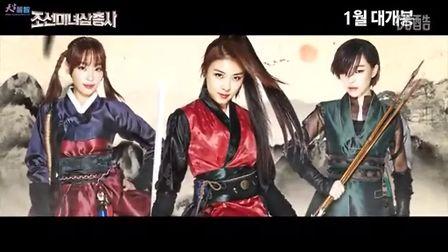 朝鲜美女三剑客 高清